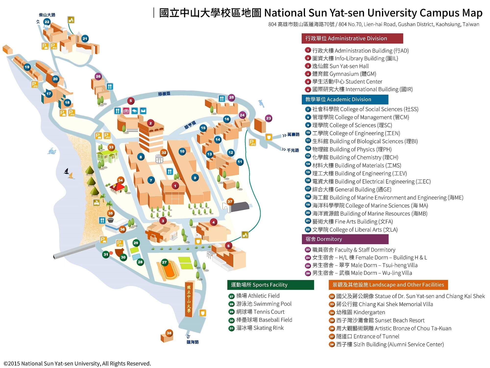 Campus map download